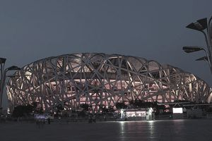 Beijing's Bird's Nest Stadium